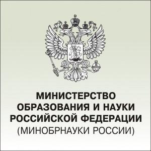 13427-ministerstvo_obrazovaniya_i_nauki_rf