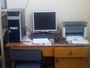 Автоматизированное рабочее место библиотекаря